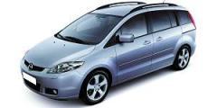 Mazda 5 de 2010 à ...