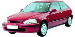 Civic (3portes) de 1995 à 1999