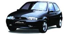 Fiesta de 1995 à 1999