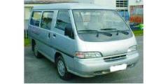 Utilitaire H100 - H150 de 1993 à 1995