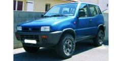 Terrano 2 de 1993 à 1996