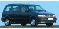 Voyager de 1991 à 1995