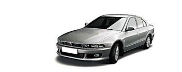 Galant de 1993 à 1996