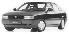 80 et 90 de 1986 à 1991