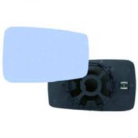 Miroir (bleuté) de rétroviseur coté gauche AUDI 80 de 91 à 94 - OEM : 89387535F