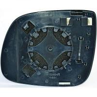 Miroir (convexe) de rétroviseur coté droit AUDI Q5 de 08 à 12 - OEM : 8R0857536F