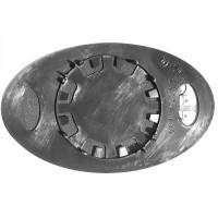Miroir (convexe) de rétroviseur coté droit MINI Cooper de 01 à 06 - OEM : 5116-7058-060