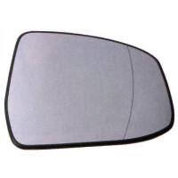 Miroir de rétroviseur coté gauche (dégivrant) FORD FOCUS 2 de 08 à 11 - OEM : 1538212
