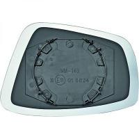 Miroir (asphérique) de rétroviseur coté gauche VOLKSWAGEN UP de 2011 à >> - OEM : 6RU857522A