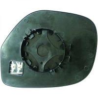 Miroir (convexe) de rétroviseur coté gauche MITSUBISHI OULANDER 3 de 2012 à >>
