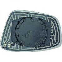 Miroir (convexe) de rétroviseur coté droit SEAT TOLEDO 4 de 2012 à >> - OEM : 5JA857522B