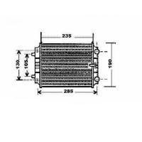 Radiateur, refroidissement du moteur 235 x 190 x 26 de 07 à >> - OEM : 8K0121212A