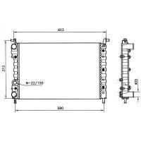 Radiateur, refroidissement du moteur 520 x 360 pour boite manuelle de 98 à >> - OEM : 46548485