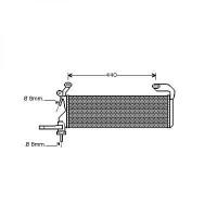 Refroidisseur de carburant - OEM : A2025007903
