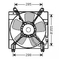 Ventilateur refroidissement du moteur de 03 à 06 - OEM : 96553364